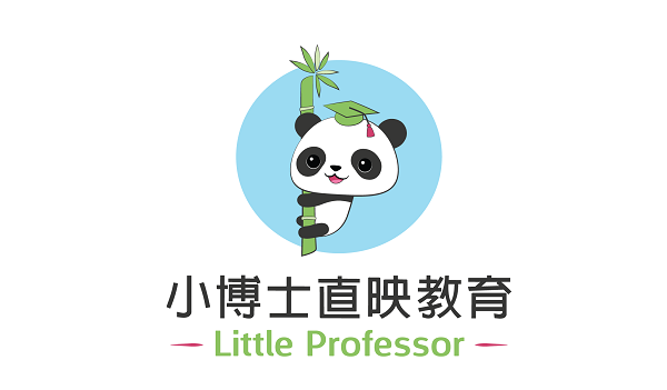 Little Professor Chinese Learning Programme